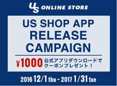 上野商会公式アプリ「US SHOP APP」新規ダウンロードキャンペーン