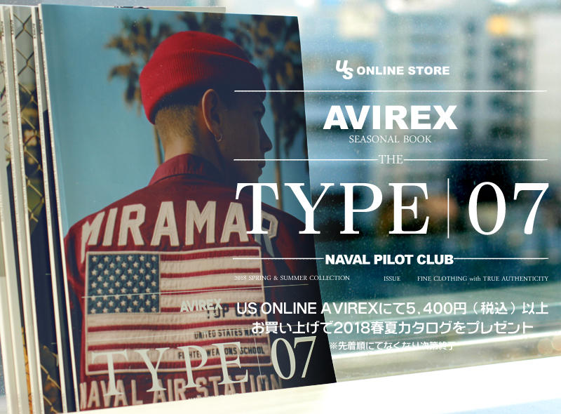 AVIREX|2018 春夏カタログ完成!