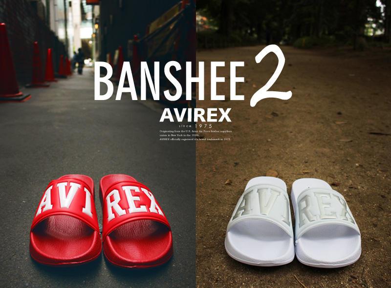 AVIREX|新色が加わって再登場!大人気のシャワーサンダルロゴ入りサンダル BANSHEE2(23~28cm )