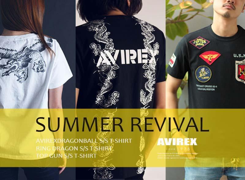 あのTシャツが復刻‼ SUMMER REVIVAL ITEM