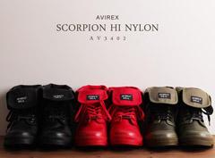 AVIREX|ロールスタイル、ブーツスタイルの2種類の履き方で表情を変える AV3402/ SCORPION HI NYLON