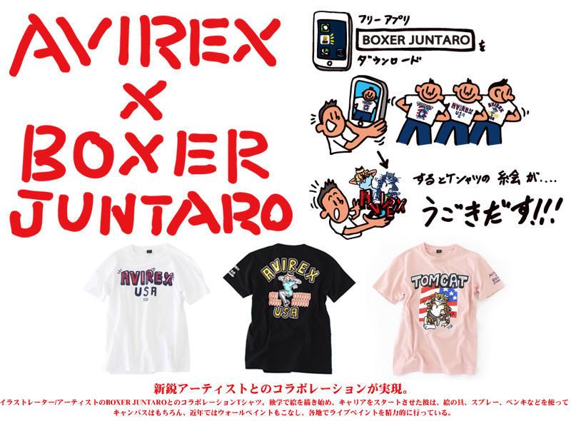 AVIREX×BOXER JUNTARO/新鋭アーティストとのコラボレーションが実現★