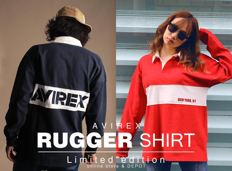 AVIREX オンライン/DEPOT限定 この秋はコレで決まり!ラガーシャツ!!