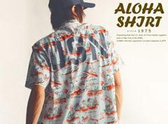 AVIREXのミリタリー×アロハなシャツ