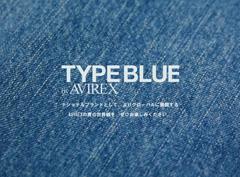 AVIREX|2018 TYPE BLUE新作登場!