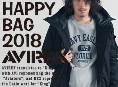 AVIREX|2018年福袋