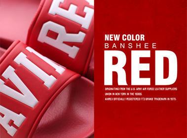 2017年大人気のシャワーサンダルに新色RED(レッド)が登場!ブラック&ホワイトも再入荷!!