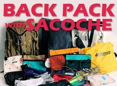 BACK PACK with SACOCHE