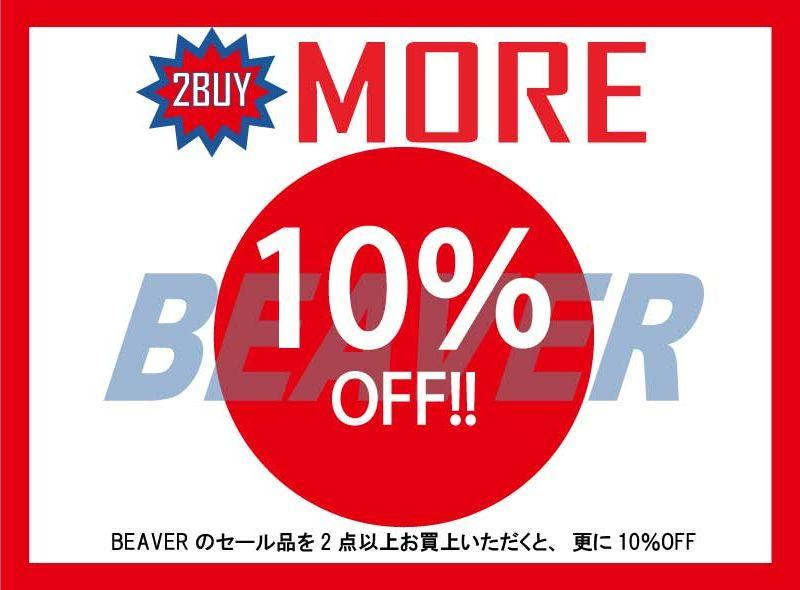 2BUY MORE 10%OFF