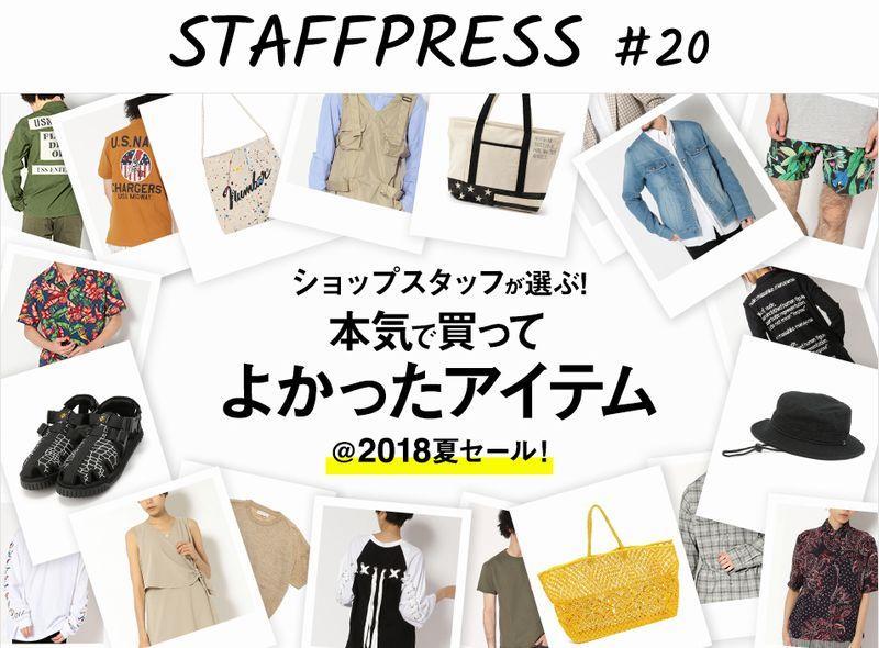 STAFF PRESS #20
