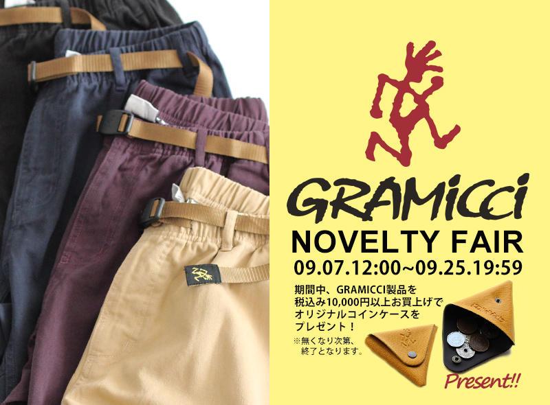 【BEAVER】GRAMICCIノベルティフェア開催!