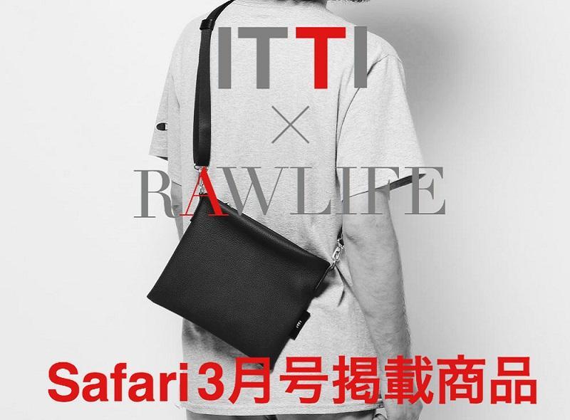 【Safari 3月号掲載商品】ITTI×RAWLIFEの限定レザーサコッシュが再入荷☆