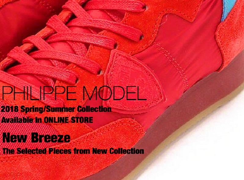 【PHILIPPE MODEL】New Color avilable in ONLINE STORE