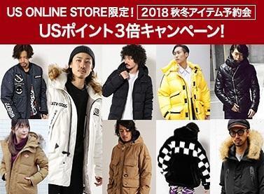 【RAWLIFE ONLINE STORE】★厳選5品番★秋冬予約会スタート!!