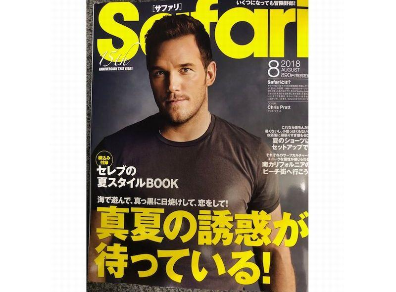 【ROYAL FLASH】Safari 8月号掲載 夏物の別注アイテムPICK UP!!
