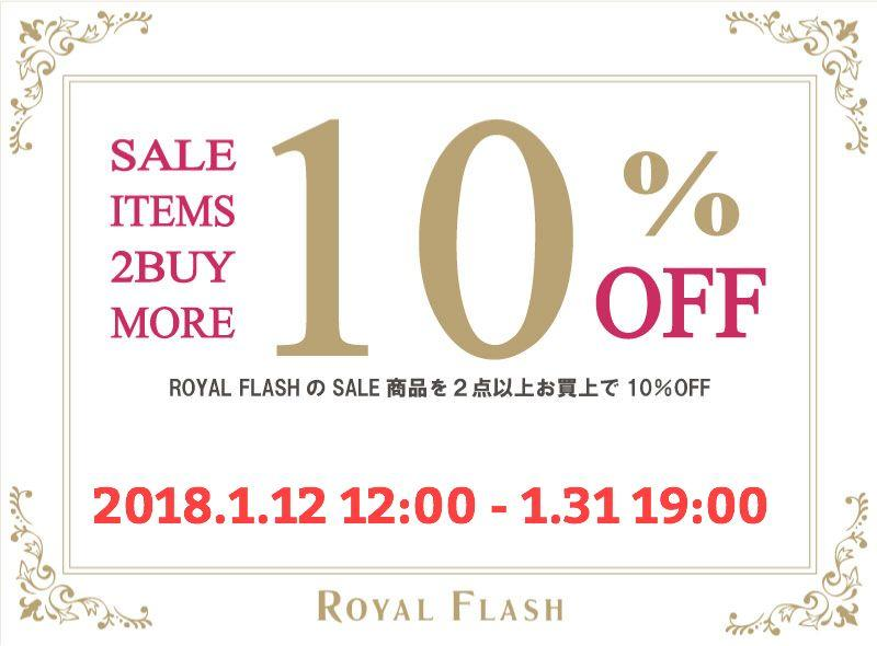 【ROYAL FLASH】Buy2 MORE10%OFF!!