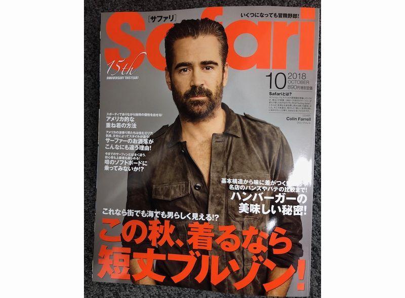 【ROYAL FLASH】Safari 10月号掲載商品 PICK UP!!