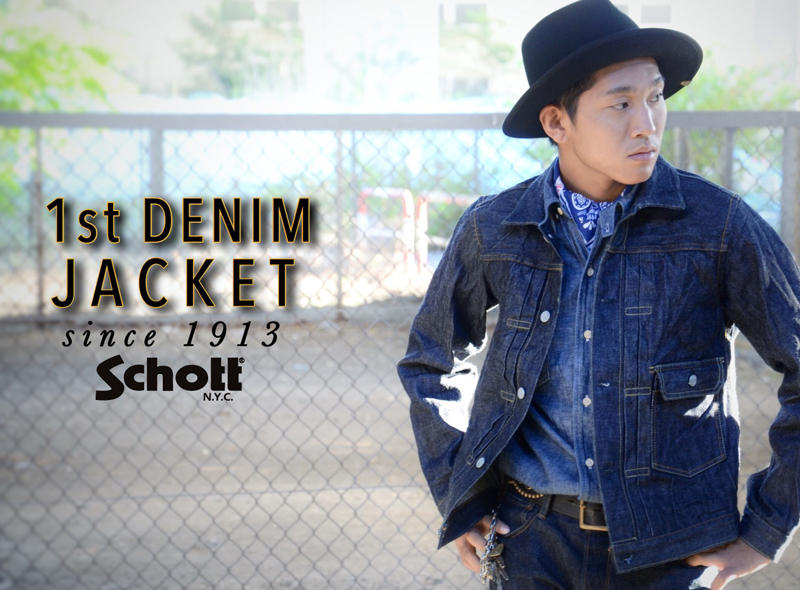 【Schott ONLINE】PERFECTO 1st DENIM JACKET