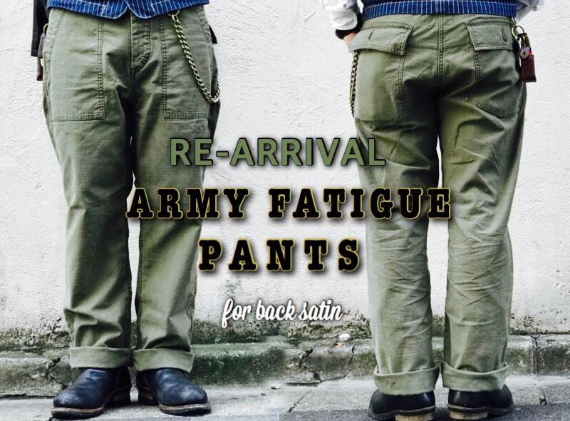 【Schott ONLINE】RE-ARRIVAL ARMY FATIGUE PANTS
