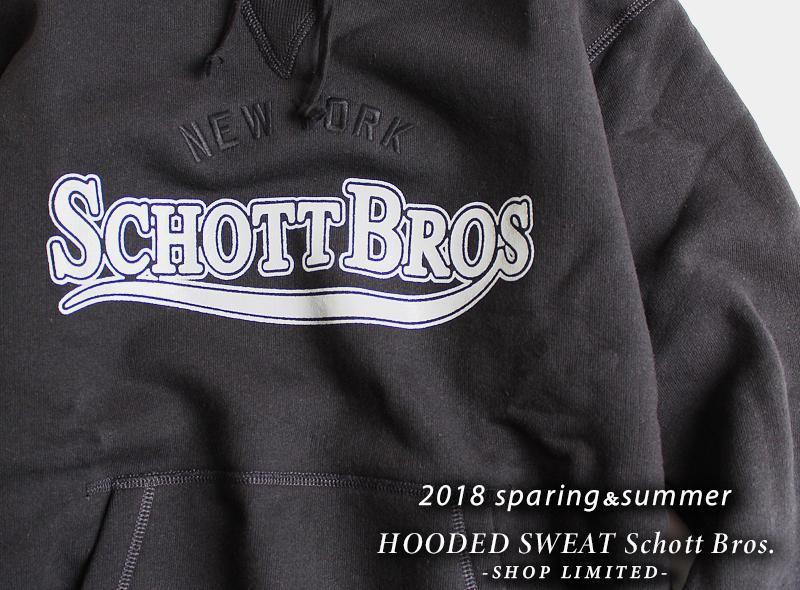 【限定アイテム】HOODED SWEAT Schott Bros.