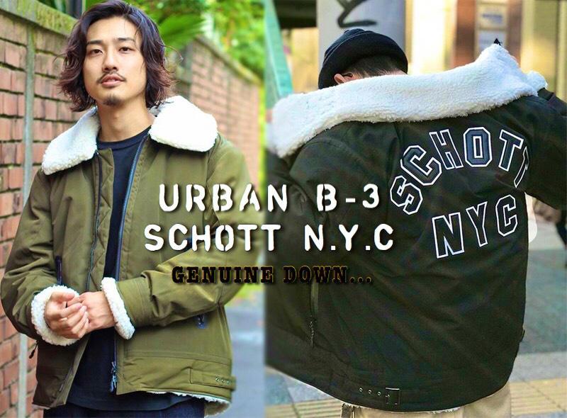 【Schott ONLINE STORE】NEW ARRIVAL URBAN B-3 DOWN