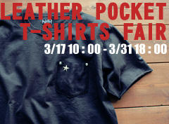 LEATHER POCKET T-SHIRTS FAIR!!