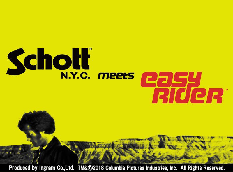 【Schott ONLINE】~Schott meets EASY RIDER~
