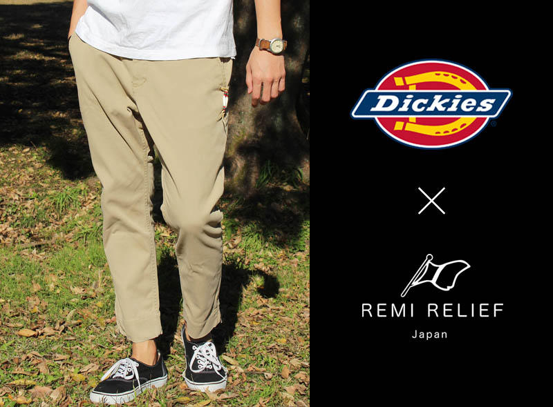 【REMI RELIEF×Dickies×Uncut Bound】 ストレッチクライミングパンツ