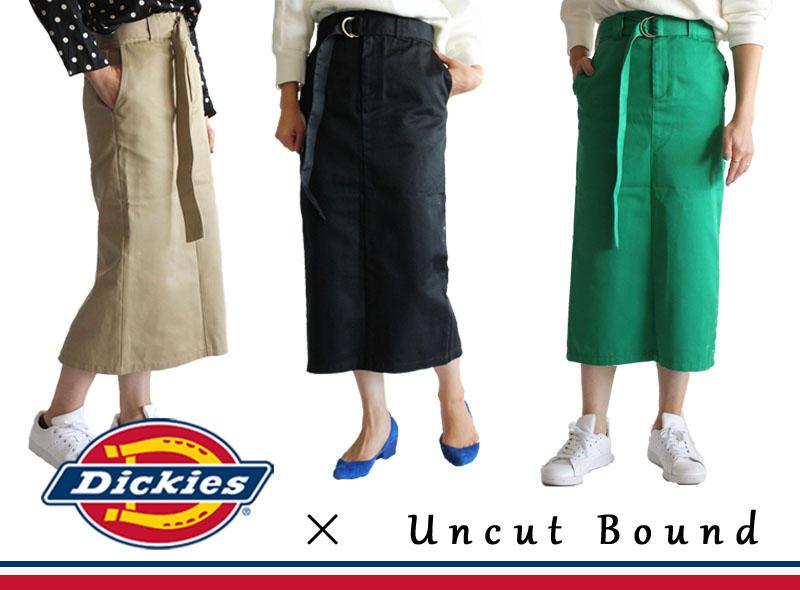 【先行予約】《別注》Dickies×UncutBound ベルト付きタイトスリットスカート