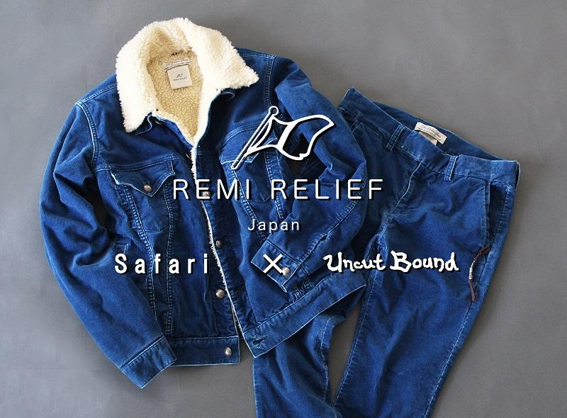 REMI RERIEF×Safari×UncutBound トリプルコラボ第2弾!