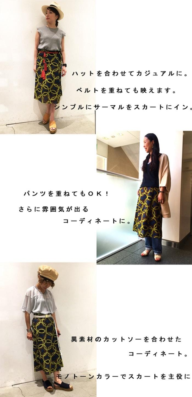 yellow 1のコピー.jpg
