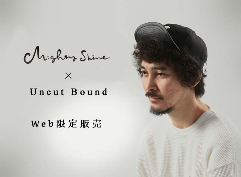 【先行予約】WEB限定 MIGHTY SHINE×UncutBound