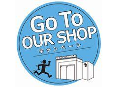 #GO TO OUR SHOPキャンペーン!_20210315