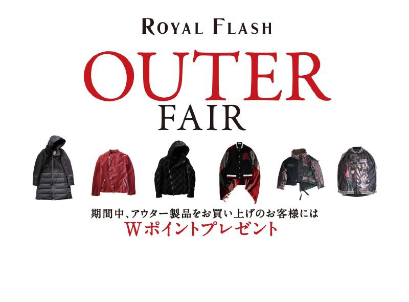 【ROYAL FLASH ONLINE STORE】アウターW POINT開催中!!
