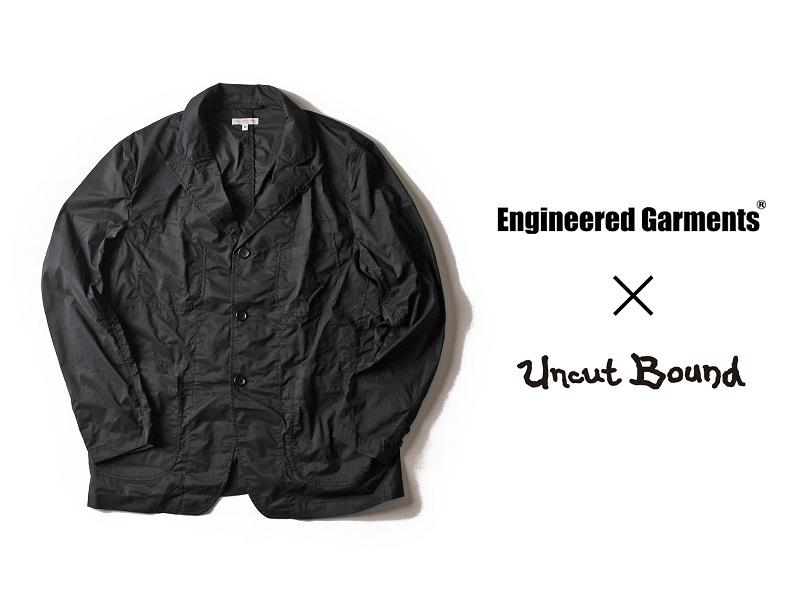 Engineered Garments×UncutBound / 別注New Bedford jkt nylon micro ripstop